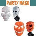 パーティーマスク スカル / パンプキン * 仮装パーティーやイベントに♪