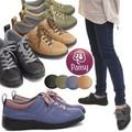 【再販売】【再入荷】パンジー 靴 超軽量 コンフォート ウォーキングシューズ