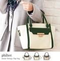 ◆[2way]フェイクレザーフラップショルダーバッグ/ハンドバッグ/雑貨/鞄◆421231