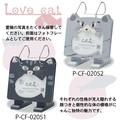 【アウトレット】木製キャットアルバムフォトスタンド【猫】アルバム<木製>