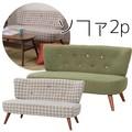 【売れ筋 インテリア 家具】ソファ2p デイジーGR デイジーチェック