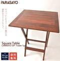 アジアン家具 折りたたみ テーブル ラミネート トップ アンティーク家具 シャビーシック