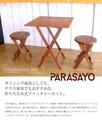 アジアン家具 選べるセット 折りたたみ テーブル & イス 3点セット 机 椅子
