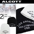 ◆2015秋冬新作小物◆ALCOTT アルコット  ユニセックス ニット帽<LOS ANGELES/BROOKLYN><ラスト1点>