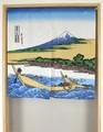 【和風のれん】浮世絵:富嶽三十六景:田子の浦 90cm丈