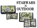 OUTDOOR PRODUCTS×STAR WARS <迷彩シリーズ