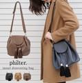 【SALE】◆タッセル付フェイクレザーバッグ/ショルダー/巾着/鞄◆421213