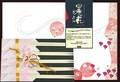 【キッチン】【ギフト】四季の花ごよみ 花友禅 おもてなしセット 手まり  (和柄) <祝い/迎春>