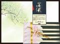 【キッチン】【ギフト】四季の花ごよみ 花雅 おもてなしセット【南天/梅】(和柄) <祝い/迎春>