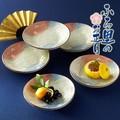 ふる里のお正月 小皿5枚組 / お正月 お皿 小皿