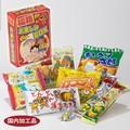 福箱お菓子8点セット / お正月 新年 お菓子 スナック