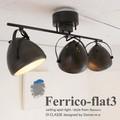 フェリコ フラット3 シーリングスポットライト