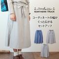 ◆SALE◆【NORTHERN TRUCK】リボン付フレアスカート【秋冬】489