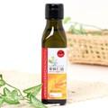 亜麻仁油サチャインチ油ブレンド(105g)瓶