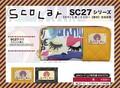 「財布」ScoLarスカラー ラウンド束入