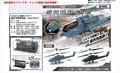 「ラジコン」赤外線3.5chヘリコプタースカイライズ