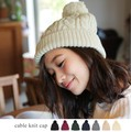 【SALE】◆ポンポン付ニット帽/ニットキャップ/帽子◆420924