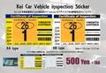 ≪アメリカ直輸入!≫K-car インスペクション ステッカー (検査シール) US仕様