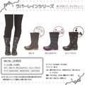 ☆モンフレールのレインブーツ/防水/台風/梅雨/長靴/ラバー/ハーフ/ファッションレイン