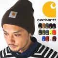 カーハート ニット帽 carhartt knit cap ビーニー ニットキャップ