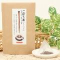 【ごぼうなのに飲みやすい!】野菜のお茶 ごぼう茶 【生産国:日本】