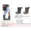 ☆モンフレールのレインブーツ☆/防水/台風/梅雨/長靴/ジュニア/ファッションレイン