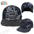 【セール品】【小さいサイズ】ジャガードカモワッペンKID`S BB