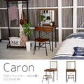 【送料無料】Caron(カロン)ドレッサー(スツール付き・60cm幅) Ca120-60D BR