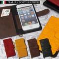 スマートフォンケース(メトロ)全機種対応 イタリアンソフトレザー