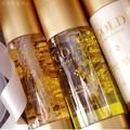 【リンデンリーブス】GOLD ボディオイル&ローション&ミスト&ムース&ウォッシュ