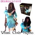 【ホラー イベント パーティー】Wheel Chair Psycho 人形 怖い ナイフ 映画 ディスプレイ