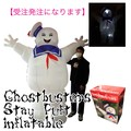 【ホラー イベント パーティー】GhostbustersStayPuftInflatable 人形 ディスプレイ ゴーストバスターズ