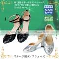 【ステージ靴】新色追加!軽くて動きやすい!★ステージ用ダンスシューズ★【セール対象外】