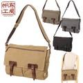 【帆布工房】Vintage2シリーズ 横型ショルダーバッグ<A4対応>