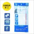 【抗菌・防臭効果があり】 キッチン用品 抗菌食器用ふきん 2枚入 F-851