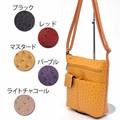 <定番品>【新色】4色ショルダーバッグ<NEWスマートリッチ>低価格帯