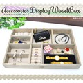 【店舗・ディスプレイ用品】アクセサリーディスプレイトレイ 木製タイプ
