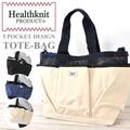 HEALTH KNIT ヘルスニット 2WAY トート バッグ Tote bag 大容量