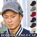CASTANO DENEGAL ケーブル バイザーニット オスロ ニット帽  Knit cap Visor