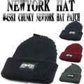★2015秋冬新作♪NEWYORK HAT  #4581 Chunky New York Hat Patch 14309