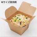 【ナチュラルなクラフトテイストの食品箱】ネオクラフトボックス フードBOX