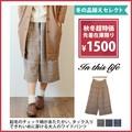 ◆SALE◆!!!今が旬!!!【In this life】グレンチェックワイドパンツ【秋冬】550