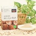 【国産しいたけ使用】顆粒だし しいたけ 20袋入り 【生産国:日本】