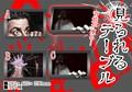 【おもしろ/雑貨】見られる!テーブル 3柄/机/ミニ/インテリア/サイドテーブル/ホラー/怖い