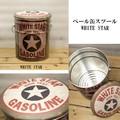 ペール缶スツール[WHITE STAR]
