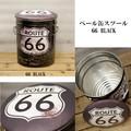 ペール缶スツール[66 BLACK]<アメ雑>