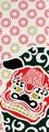 【日本製】注染 手ぬぐい 獅子舞踊り 日本の伝統技法 和柄 手拭い 【和布華】【正月】