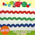 mi-Ya 山道テープ 20m巻