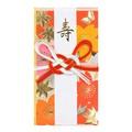 【箔の光が美しい】金封324 結婚祝 打掛 桜柄 赤