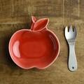 深山 apple りんご豆小皿 赤/red[日本製/美濃焼/洋食器]
